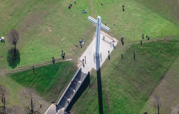 Papal Cross Phoenix Park